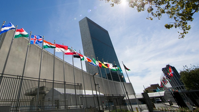 Sede de la Organización de las Naciones Unidas (ONU).