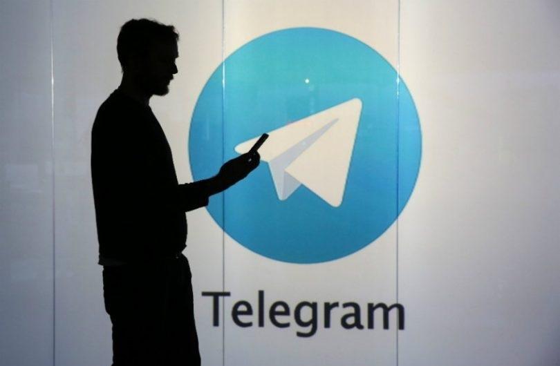 Telegram lanzaría criptomoneda Gram.