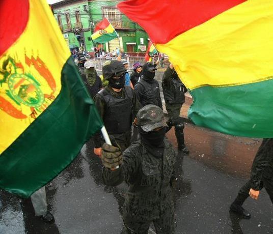 Fuerza Armada de Bolivia.(Foto externa)