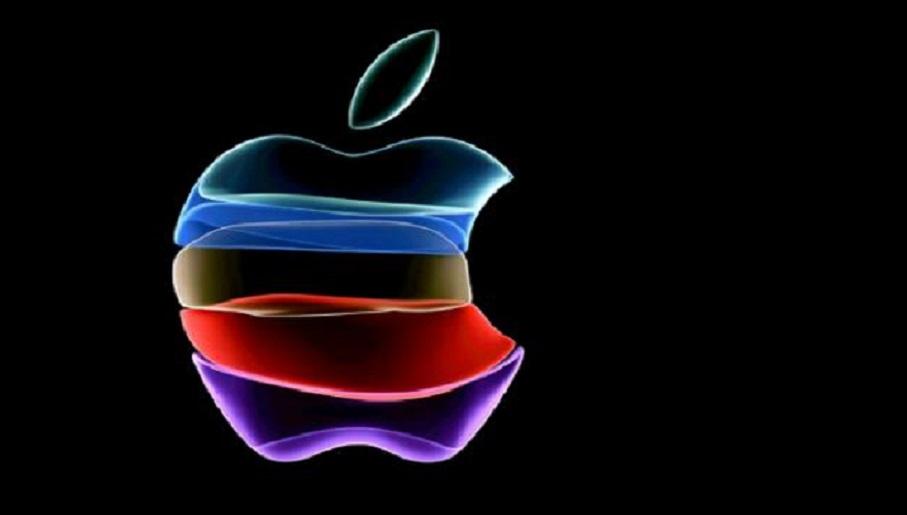 Logotipo de Apple, versión multicolor de la manzana mordida.