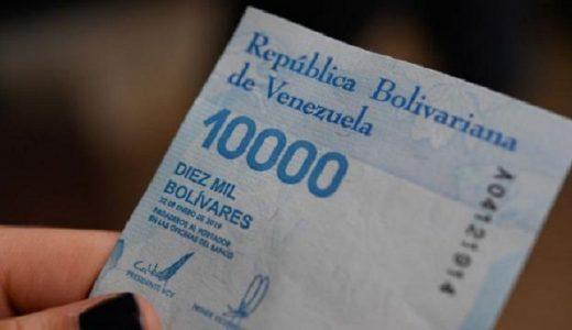 Al reducir la circulación de bolívares, el Gobierno busca frenar su pérdida de valor.
