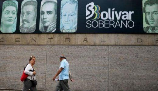 Las sucesivas conversiones monetarias no sirvieron para mantener el valor del bolívar.