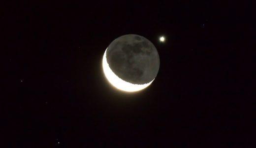 """El planeta Venus, la Luna, la noche y el número 13, un grupo de símbolos """"marginados"""". (EFE/Kim Jae-Sun)"""