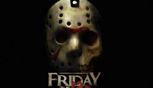 """""""Viernes 13"""", un clásico de terror que impulsó el mito del viernes 13."""