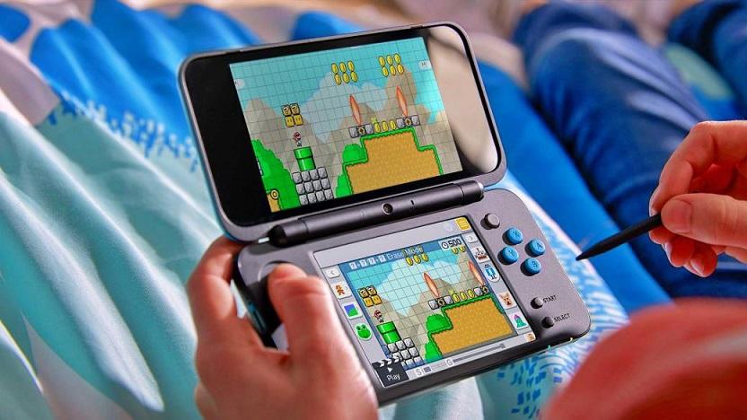 Consola de Nintendo 3DS.