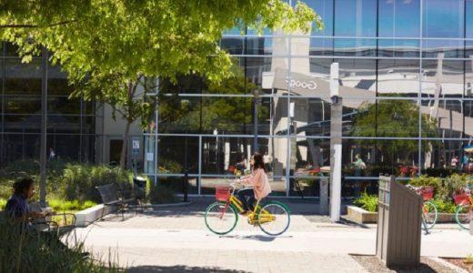 Googleplex es el nombre de la oficina central de la compañía, ubicada en Mountain View, California, EE.UU.