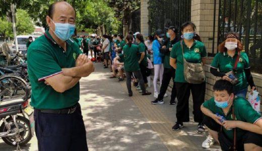 """La OMS informó que está siguiendo """"muy de cerca"""" la situación en Pekín."""