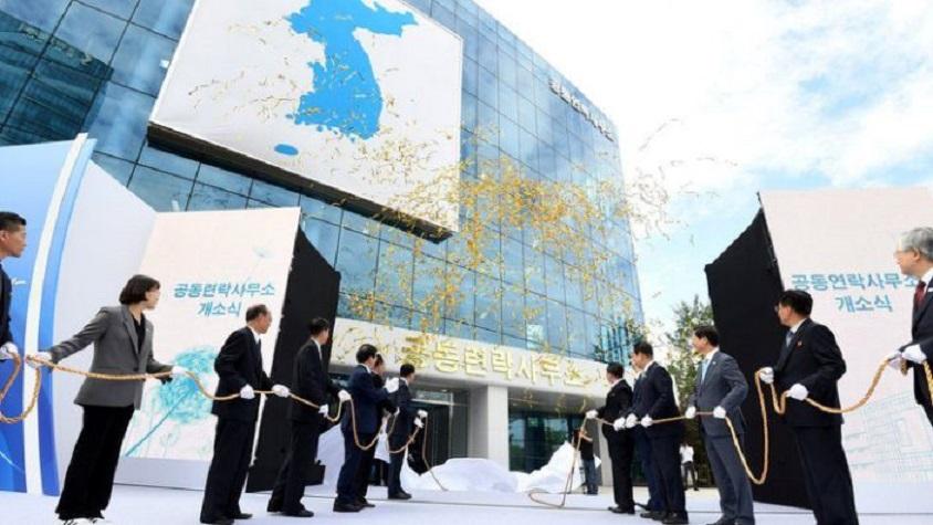 La oficina fue inaugurada con gran fanfarria en septiembre de 2018.
