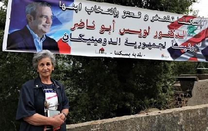 Una pequeña ciudad en El Líbano presume de presidente.... dominicano
