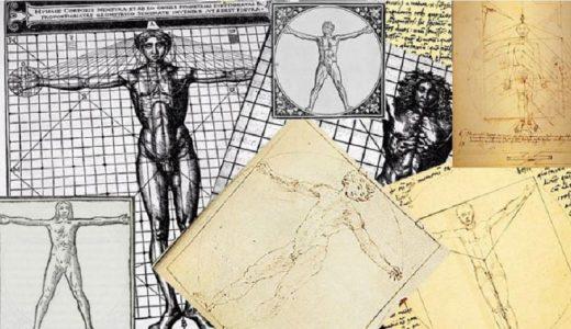 """Otros intentaron interpretar con un diagrama las palabras de Vitruvio en """"De arquitectura"""", pero fue la obra de Leonardo da Vinci la que quedó grabada en nuestra memoria cultural."""