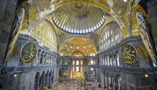 El sitio histórico es uno de los más visitados en Turquía.