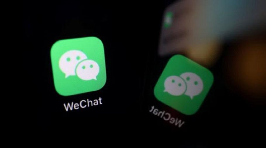 Icono de la aplicación WeChat.