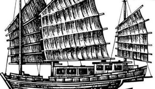 En el siglo XV, China estaba tecnológicamente más avanzada que Europa.