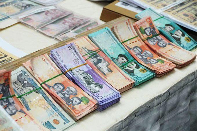 Gobierno dominicano ha ahorrado RD$16,290.3 millones entre septiembre y diciembre.