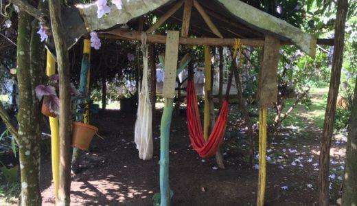 Hamacas para descanso visitantes vacacional Oasis Jardín de Dios.